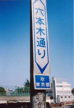 hyoushiki.jpg