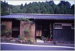 Kurama_minka
