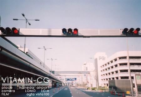 airport_signal