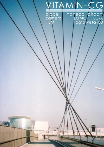 airportno2