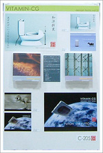 designfesta_display