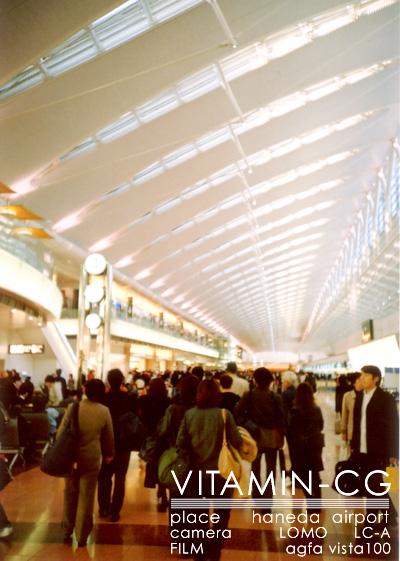 haneda_airport_lobby