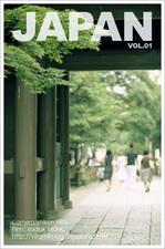 japan_vol01