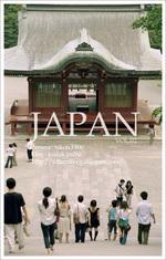 japan_vol02