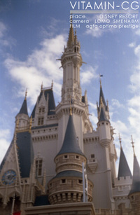 lomo_tdl_castle