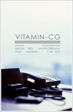 nikon_yokohama_telephone