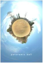 Panoramic_ball
