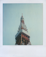 Sx_t_tower_s