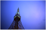 T_tower_20mm_01