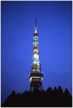 T_tower_shiba