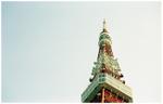 Toukyou_tower