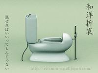 wayou_toilet